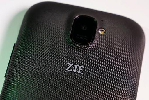 Export ban on ZTE by U.S. will hurt Qualcomm and others