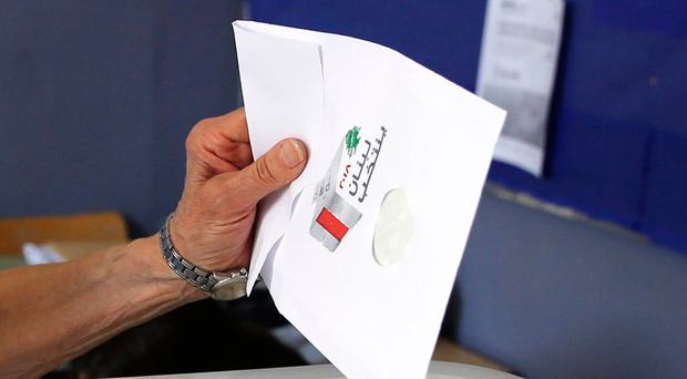 Hezbollah and allies celebrate majority in Lebanese election