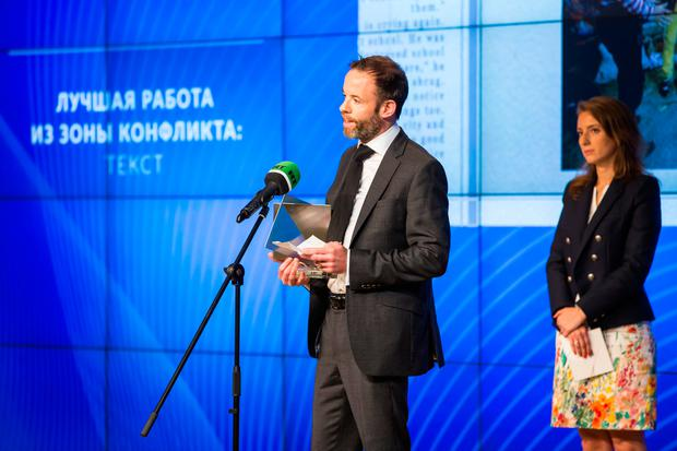 The award was presented to Jason O'Brien in Moscow