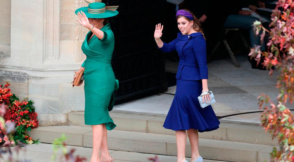 The Unconventional Bridesmaid Princess Beatrice Opts Out Of