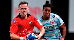 Michael Lowry of Ulster in action against Teddy Thomas of Racing 92 during the Heineken Champions Cup Pool 4 Round 2 match between Racing 92 and Ulster at Paris La Defence Arena, in Paris, France. Photo by Brendan Moran/Sportsfile