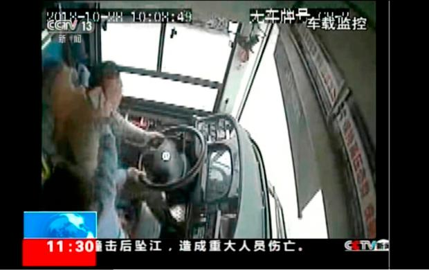 Surveillance video footage shows the passenger striking the bus driver with her phone.