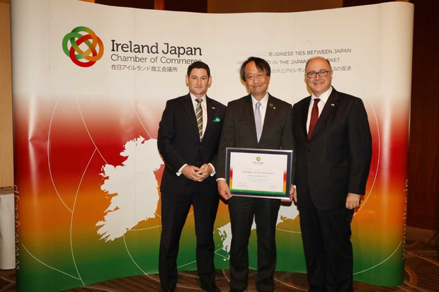 Pictured are (L – R) Paul Gilsenan, President of Ireland Japan Chamber of Commerce; Akira Oyama, Corporate Executive Vice President, Ricoh; and H.E. Paul Kavanagh, Ambassador of Ireland to Japan.