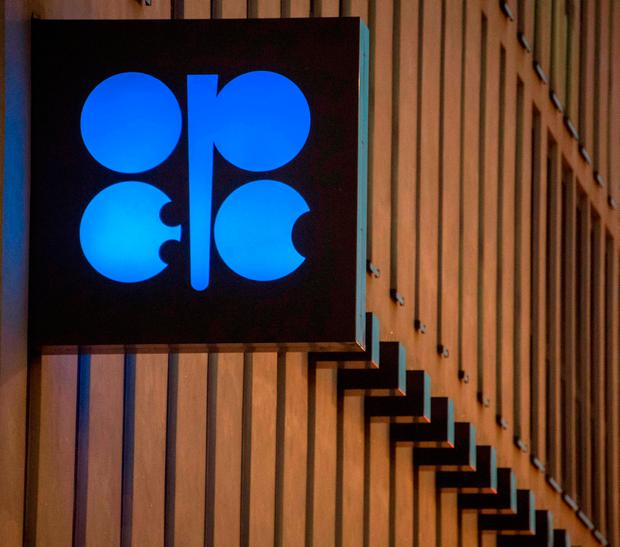Qatar withdraws from OPEC to focus on gas exports