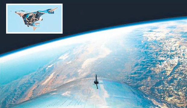 Virgin Galactic test flight reaches space - with consumer flights expected in 2019