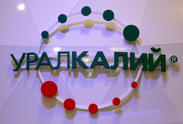 The logo of Russian potash producer Uralkali. Photo: REUTERS/Sergei Karpukhin