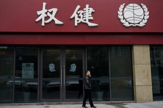A man walks outside a branch of traditional Chinese medicine (TCM) firm Quanjian Group, in Hangzhou, Zhejiang province, China December 27, 2018. REUTERS/Stringer/File Photo