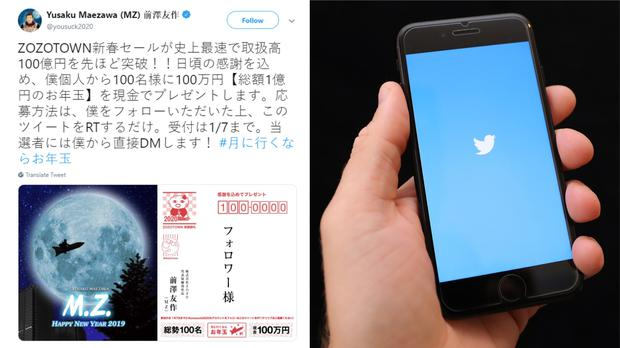 Japanese billionaire boasts retweet top spot with money giveaway