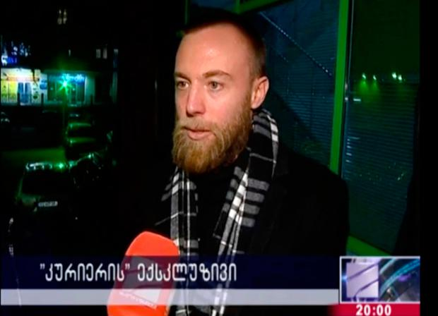 In this grab taken from video provided by RUSTAVI 2, British fugitive Jack Shepherd speaks to the media, at the police station, in Tbilisi , Georgia, Wednesday, Jan. 23, 2019. (RUSTAVI 2 via AP)