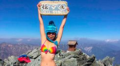 'After reaching the summit, she would post a pic of herself in a bikini...'