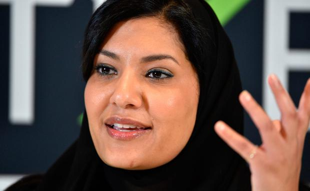 Saudi Princess Reema bint Bandar al-Saud. Photo: AFP/Getty Images