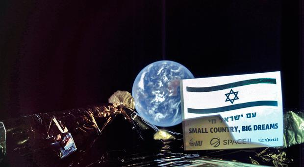 Could this be the ultimate selfie? Israeli spacecraft takes snap on roundabout journey to the moon