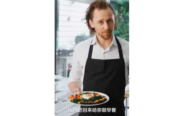 Tom Hiddleston in the Centrum ad