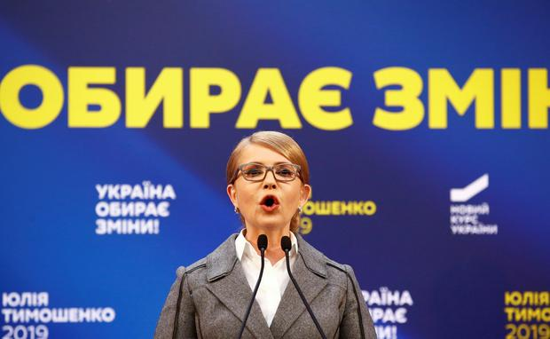 Yulia Tymoshenko polled in third. Photo: Reuters/Vasily Fedosenko