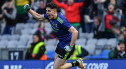 Ciarán Treacy of Mayo celebrates scoring his side's third goal against Kerry