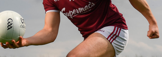 The Supermacs logo on the Galway GAA short