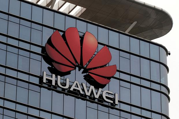"Huawei's factory campus in Dongguan, Guangdong province, China. UK-based Vodafone has apparently discovered hidden ""backdoors"" in Huawei equipment. Photo: Reuters"