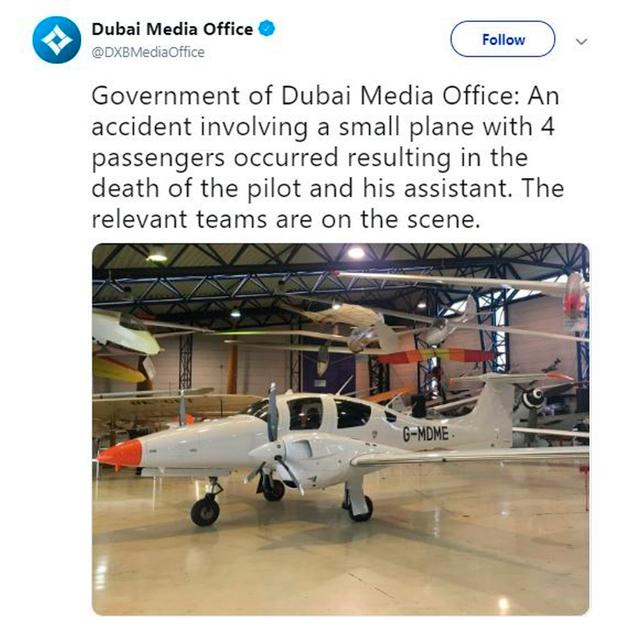 Screengrab of the tweet posted by Dubai Media Office of the air crash in Dubai. Photo: Dubai Media Office/PA Wire