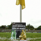 A general view of Brewster Park during the Ulster GAA Football Senior Championship Quarter-Final match between Fermanagh and Donegal at Brewster Park in Enniskillen, Fermanagh. Photo by Philip Fitzpatrick/Sportsfile
