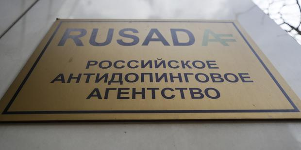 A sign on display outside the office of Russian Anti-Doping Agency (RUSADA) in Moscow