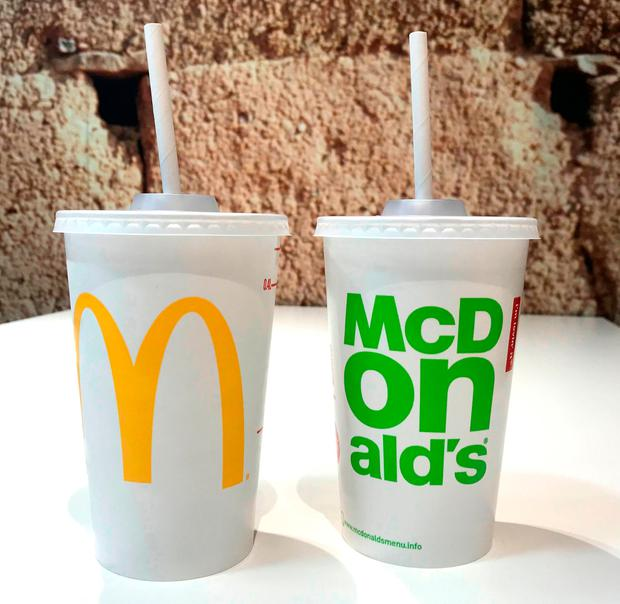 McDonald's has said their new paper straws cannot be recycled