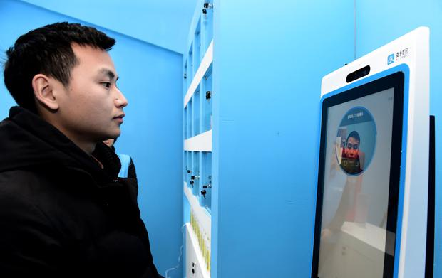 China is rolling out facial recognition for all new mobile phone numbers зурган илэрцүүд