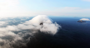 'The Great Skellig in hiding!' Photo: Irish Air Corps