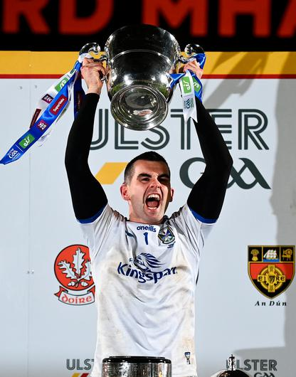 Cavan captain Raymond Galligan lifts the cup following his side's victory. Photo: Sportsfile