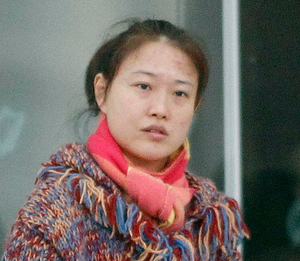 Xing Lei Li disappeared while on a cruise with her family Photo: Kyran O'Brien