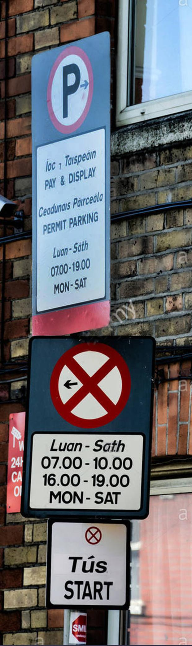 Nationwide parking charges brought in a cash bonanza of almost €70m to the coffers of Ireland's local authorities last year.