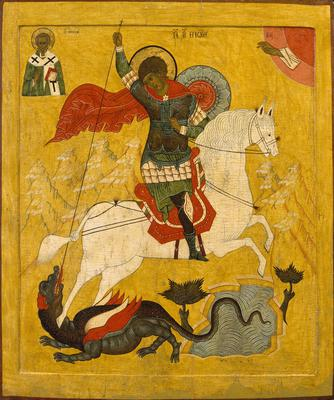 Russian Icon National Gallery