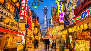 Osaka, where Paul Whitington worked, is one of the host cities for World Cup  matches in Japan