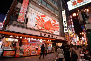 Downtown Dotonbori, Osaka. The giant spider crab sign wriggles his legs 24/7.
