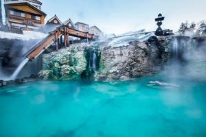 Onsen - Japan's famous hot spring baths