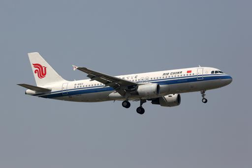 Air China Airbus A320. Photo: Deposit