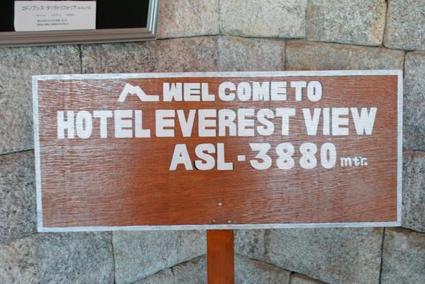 Hotel Everest View.jpg