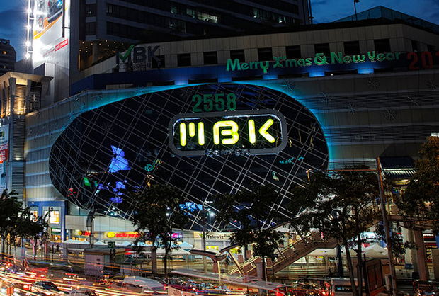 North Asian buyout fund MBK Partners has also expressed interest in buying the business, the people said. Photo: Brendan Cullen