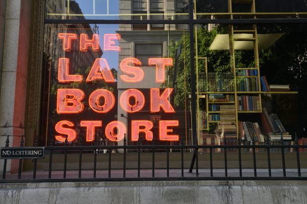 The Last Bookstore, Downtown Los Angeles