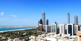 Abu Dhabi was a simple fishing village on an island before the discovery of the seventh biggest oil reserve in the world