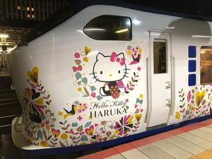 The Hello Kitty Haruka Express, the shuttle service from Osaka airport to Kyoto's JR station