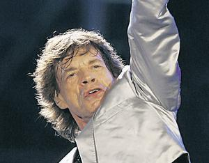 Mick Jagger strutting his stuff in his own inimitable style