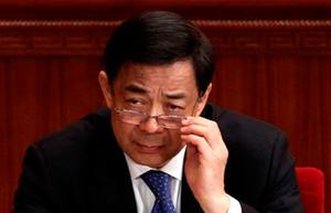 Bo Xilai: former Communist Party secretary in Chongqing