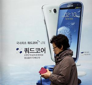 Samsung is one of the world's leading technology companies