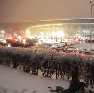An explosion at Moscow's Domodedovo Airport has killed more than 30 people, reports say (AP)