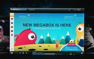 Kim Dotcom tweeted a picture of his new music website, Megabox