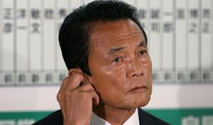 Japan's Taro Aso. Photo: Getty Images