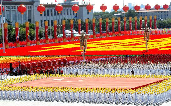A giant Chinese national flag