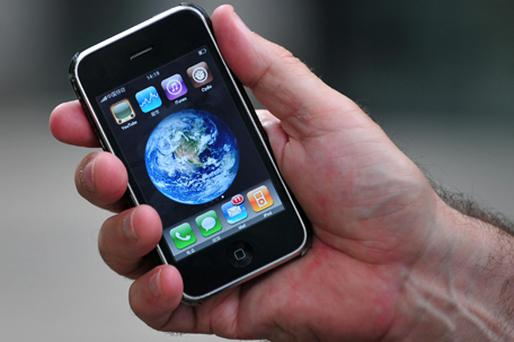 iPhone: BBC plans news and sport iPhone 'apps'. Photo: Getty Images