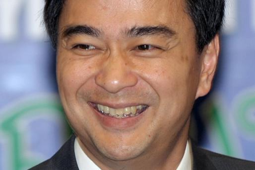 Thai Prime Minister Abhisit Vejjajiva. Photo: Getty Images