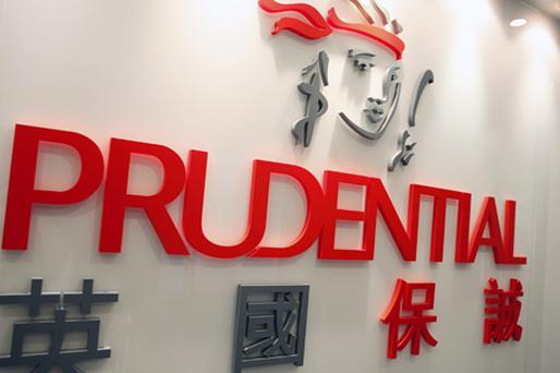 Prudential's move to drop out was widely expected. Photo: Bloomberg News